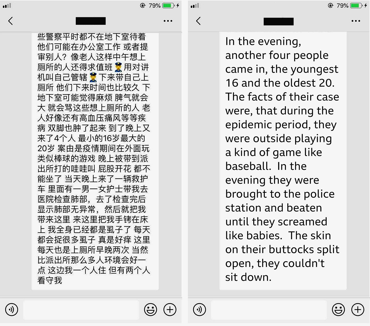 China, Uighur
