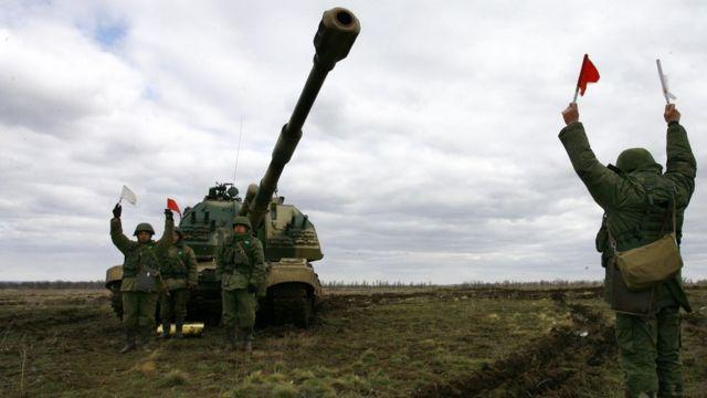 توپخانه روسیه