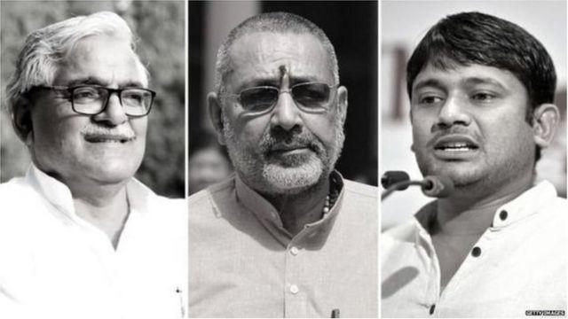 तन्वीर हसन, गिरीराज सिंह, कन्हैया कुमार