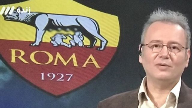 Screen capture of Iranian TV showing censorship of AS Roma's club badge
