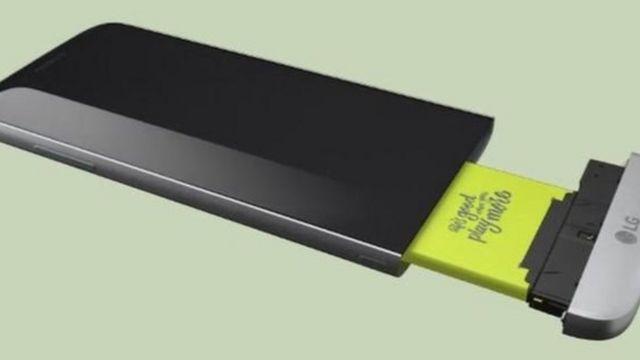 एलजी की बैटरी.