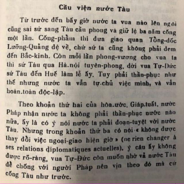 Phan Khoang