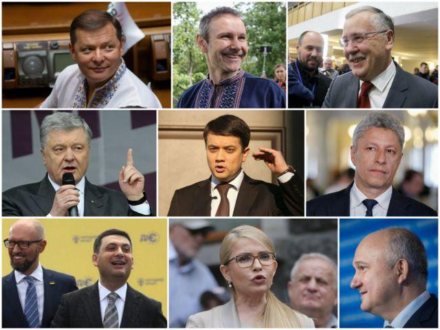 Колаж із фото парлійних лідерів