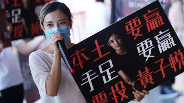 本土派人士黄子悦因理工大学事件被控暴动罪。