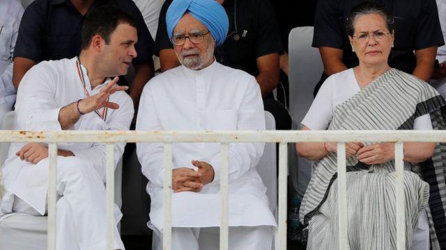 डा. मनमोहन सिंह, राहुल गांधी और सोनिया गांधी