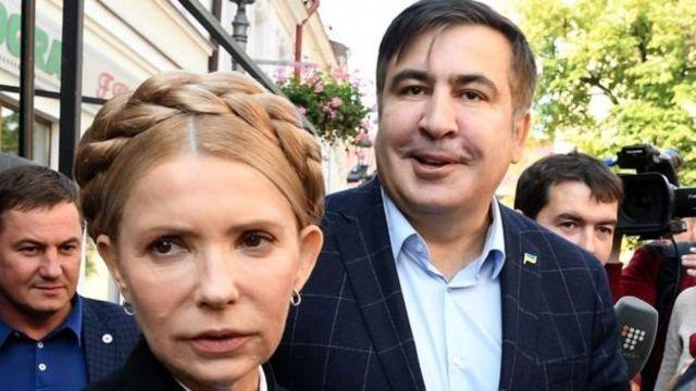Тимошенко і Саакашвілі