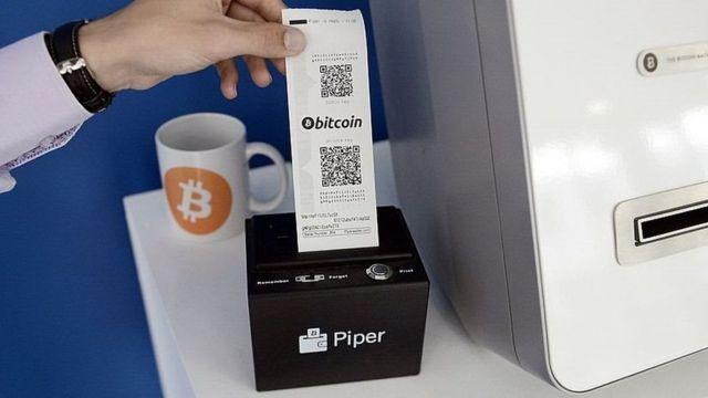 عمليات شراء باستخدام العملة الافتراضية بيتكوين