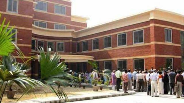 দিল্লি বিশ্ববিদ্যালয়