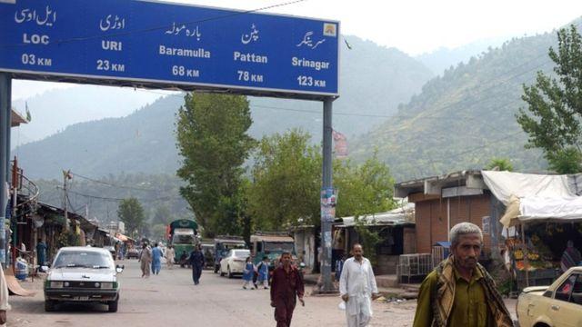 पाकिस्तान की ओर से भारत की सीमा