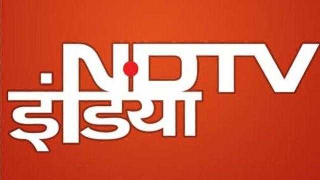 एनडीटीवी इंडिया का लोगो