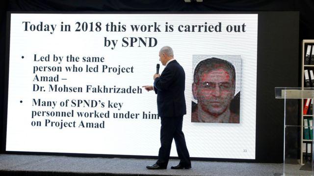 """В 2018 году Нетаньяху говорил о Фахризаде как о руководителе тайной программы """"Амад"""""""