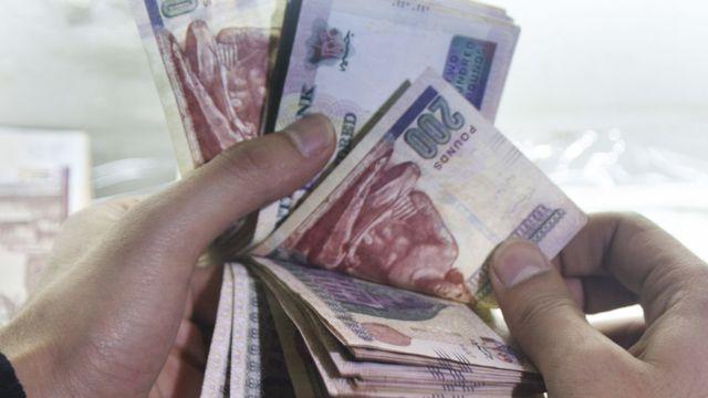 أوراق بنكنوت من فئة مئتي جنيه مصري