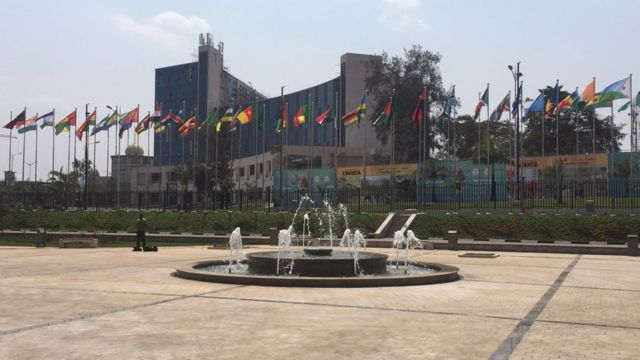 Rwanda Convention Centre