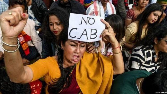 असम, नागरिकता संशोधन क़ानून, आसू