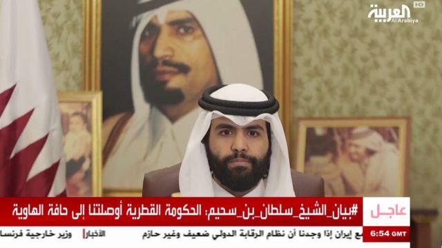 نُشر البيان على وسائل إعلام عربية