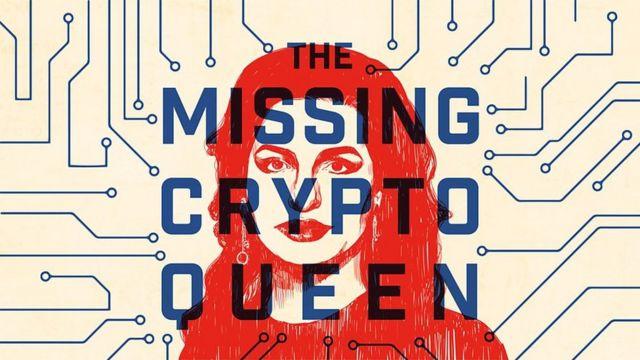 bitcoin sceneggiatura moltiplicatore valori del mercato di criptocurrency