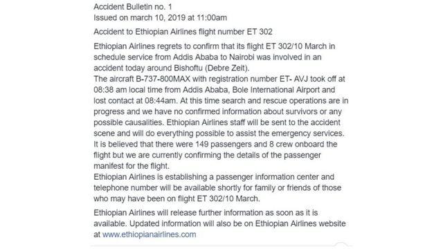 Tarifa ya kampuni ya Ndege ya Ethiopian Airlines