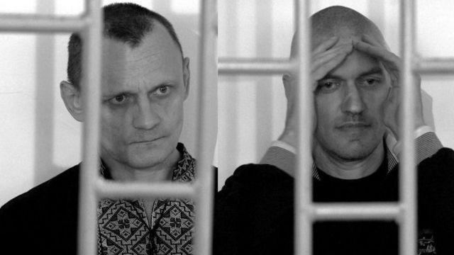 Микола Карпюк та Станіслав Клих