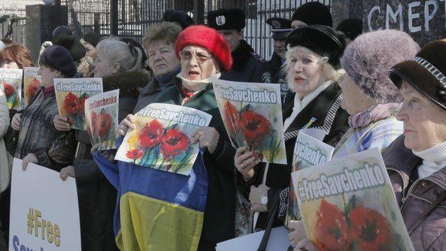 Supporters of Nadia Savchenko in Kiev, Ukraine