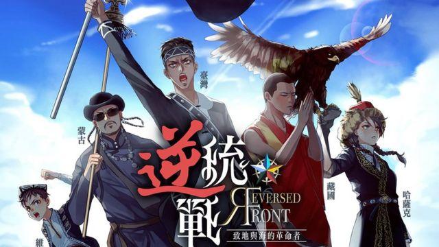 图片由游戏团队提供。