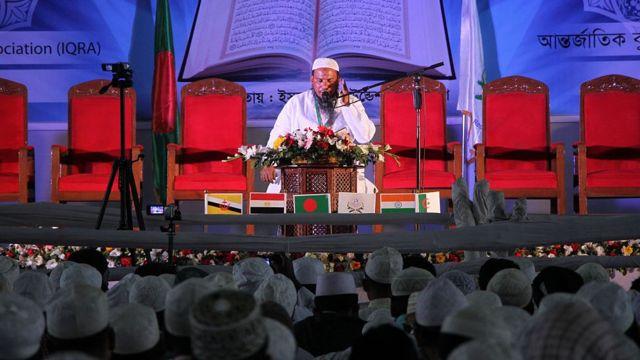 Sheekh akhrinayo Qur'aanka