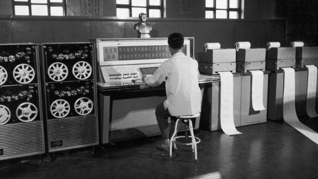 Lejos de detenerse después de la retirada del apoyo soviético en 1960, la industria informática de China continuó avanzando gracias a Xia Peisu.