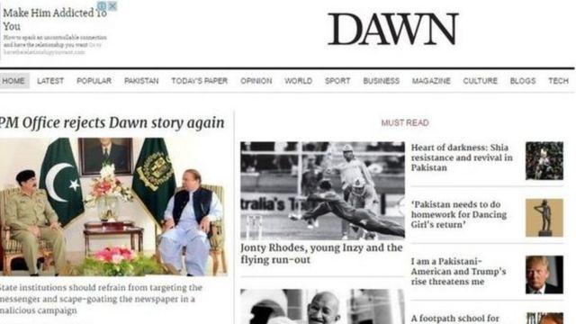 dawn net issue