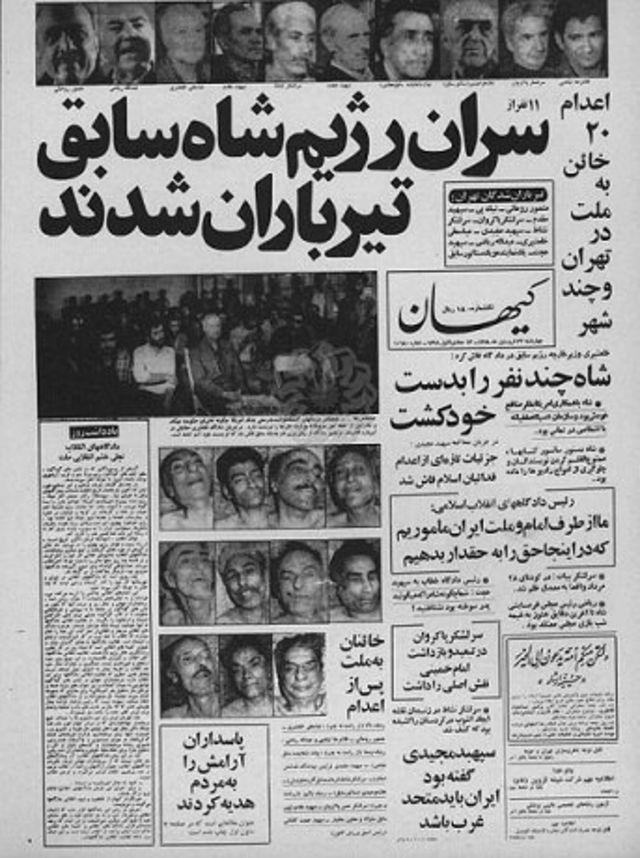 در ایران برای سالها با دستور ویژه دادگاههایی بیرون از قوانین مدون مجلس برگزار شده است