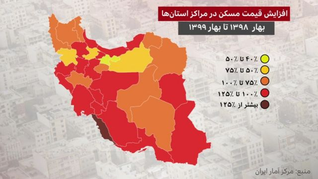 نقشه درصد افزایش قیمت مسکن در مراکز استانهای ایران از بهار ۱۳۹۸ تا بهار ۱۳۹۹
