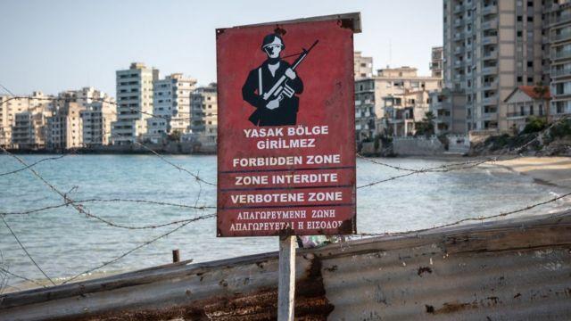 Δεν υπάρχει είσοδος στο σημάδι της στρατιωτικής ζώνης Marash