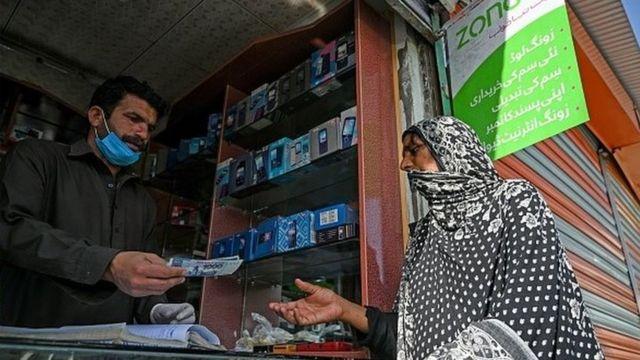 پاکستان، خواتین، بینکنگ