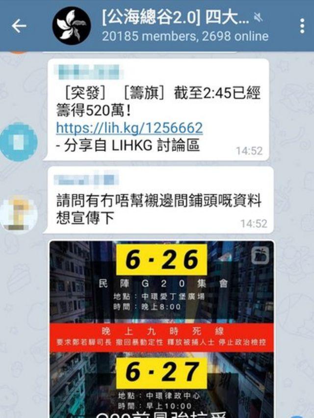 Telegram的群组有超过2万人。