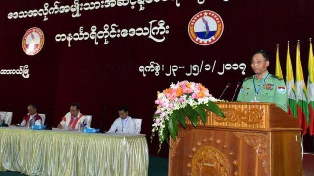 အမျိုးသား အဆင့် နိုင်ငံရေး ဆွေးနွေးပွဲ