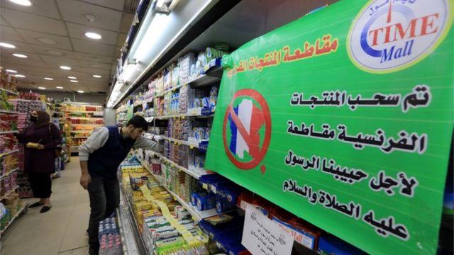 Boicot a productos franceses en Jordania.