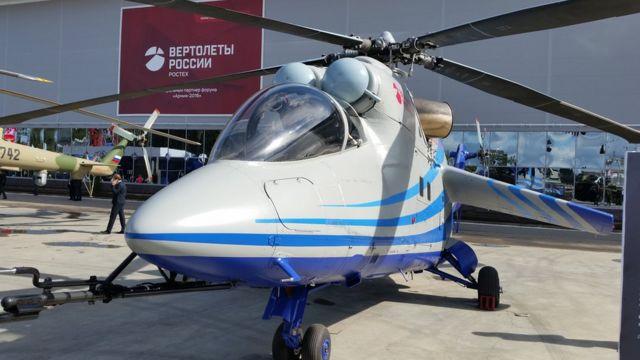 Робот на основе Ми-24