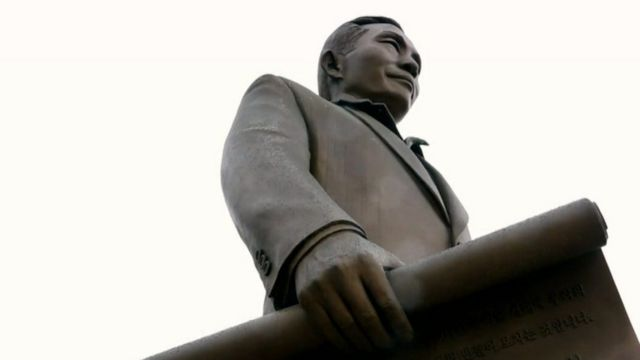 Statue of South Korea's previous President, Park Chung-hee, in Seoul