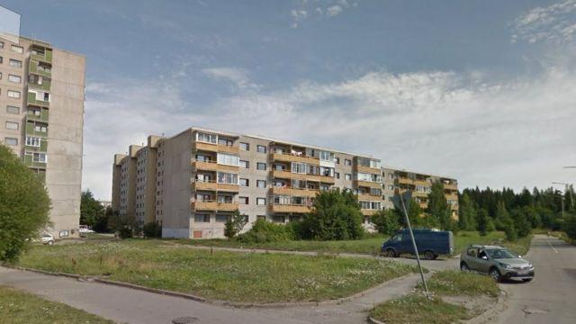 Город Геев