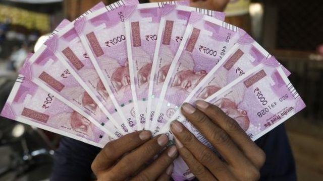दो हज़ार रुपए के नोट