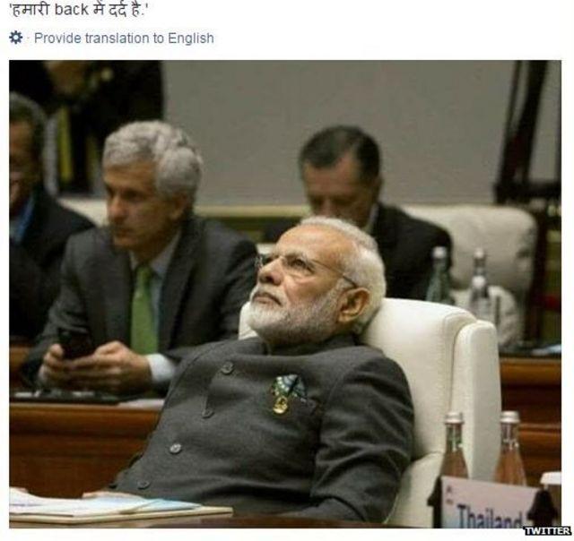 ट्विटर, सोशल मीडिया, इंटरनेट, नरेंद्र मोदी, प्रधानमंत्री, ब्रिक्स, वायरल