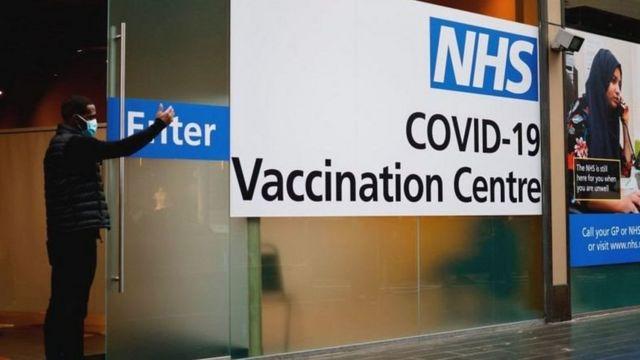 สถานที่ฉีดวัคซีนโควิดในอังกฤษ