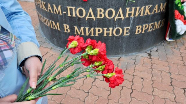Мемориал подводникам