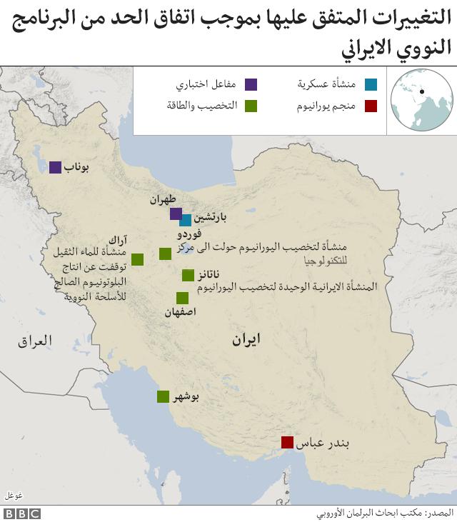 خارطة إيران