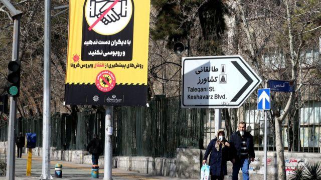 گسترش کرونا در ایران: تقصیر مردم است یا ناکارآمدی دولت؟