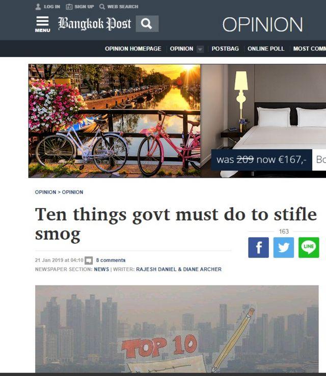 Bangkok Post screen shot