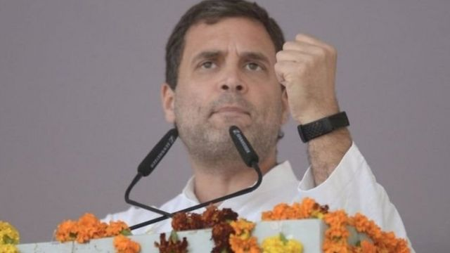 राहुल गांधी, काँग्रेस, भाजप