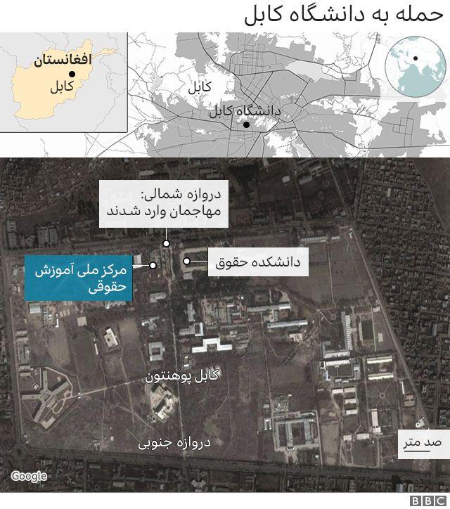 نقشه دانشگاه کابل