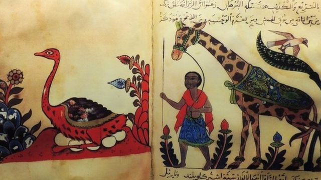 আল-জাহিজ সাতটি খণ্ডে দ্য বুক অফ অ্যানিমেলস বইটি লিখেছিলেন।