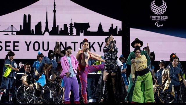 Le Japon organisera les Jeux olympiques en 2020.