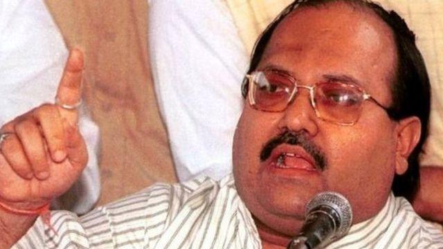 समाजवादी पार्टी में अमर सिंह को महासचिव बनाया गया है (फाइल चित्र)