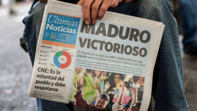व्हेनेझुएला
